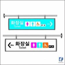 화장실/안내/공공/방향