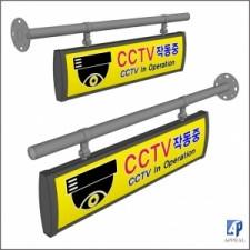 CCTV/안전/공공