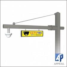 신호과속단속/CCT/V안전